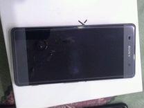Sony XA Dyal