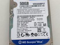 Western Digital 2.5 500GB (WD5000bpvt)