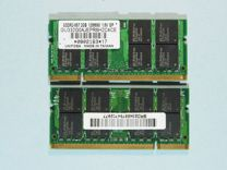 Оперативная память 2Gb DDR2 GU332G0ajepr8H2C4CE