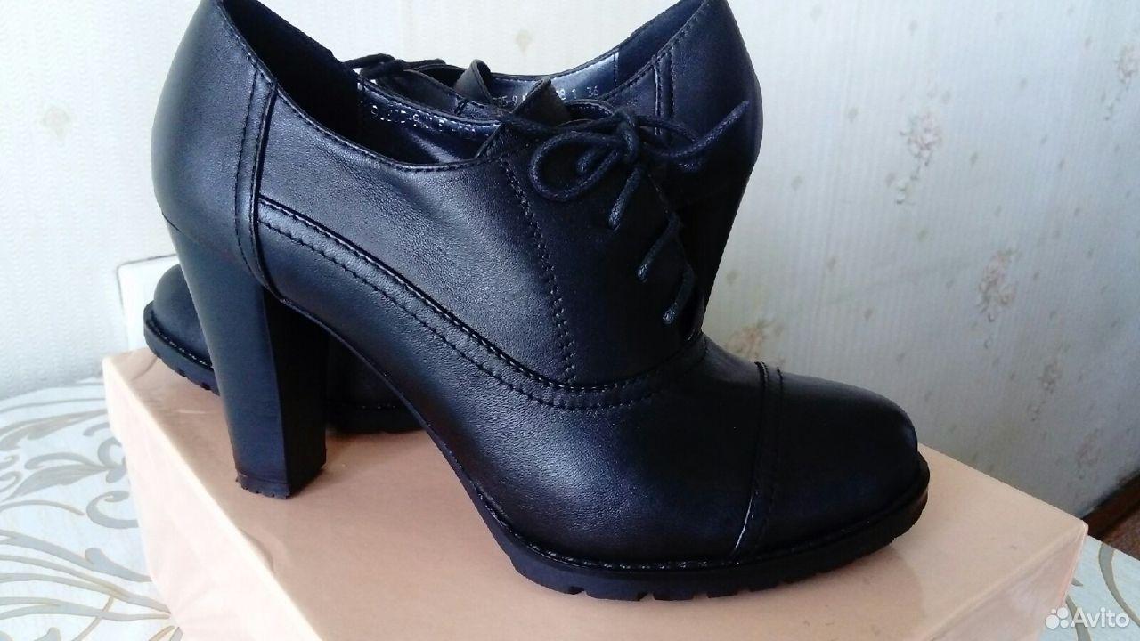 Туфли 89085973182 купить 2