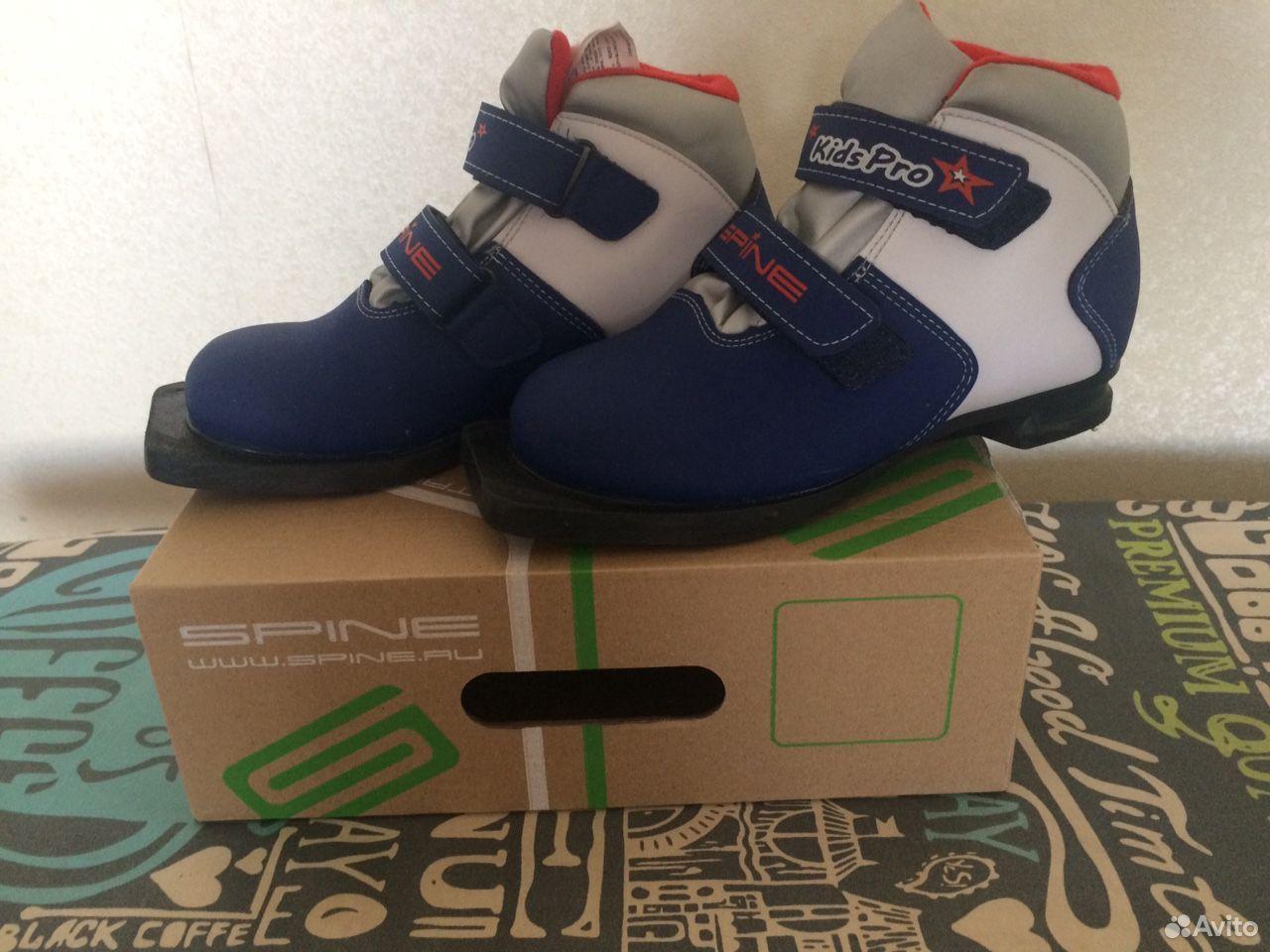 Лыжные ботинки  89993640066 купить 5