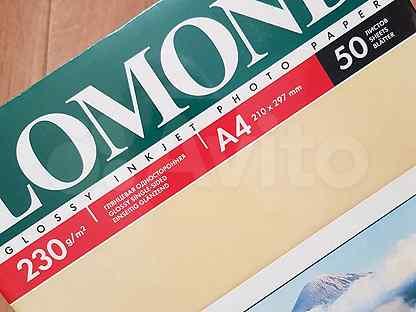"""Фотобумага """"Lomond"""" А4, 230 г/м, 50 л. Глянцевая"""