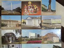 Днем рождения, открытки кировской области