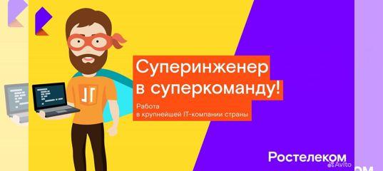 Работа онлайн спасск заработать моделью онлайн в буинск