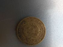 Продам 5 копеек 1927 год
