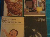 Литература о доме,возможен обмен — Книги и журналы в Геленджике