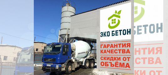заказ бетона пермь