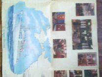 Буклет теплоход Адмирал Нахимов