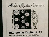 Earthquaker devices interstellar orbiter EQD