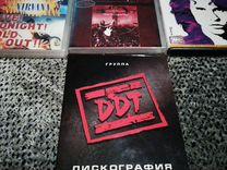 DVD диски, музыка