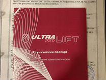Комбайн косметологический Ultra lift pro — Оборудование для бизнеса в Москве