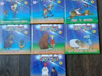 Золотая коллекция мультфильмов