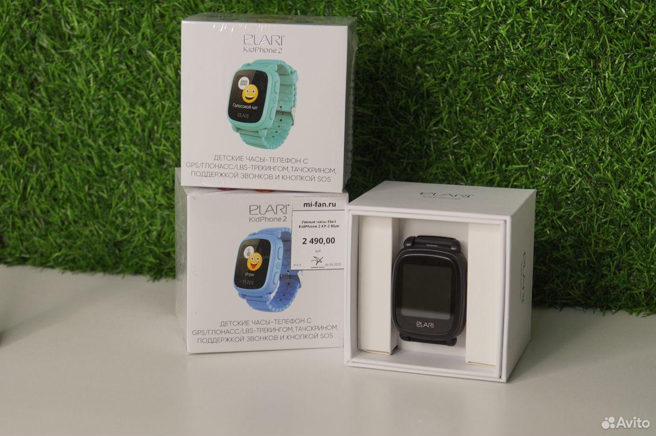 Умные часы Elari KidPhone 2 KP-2