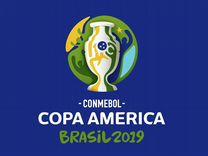 Билеты на Кубок Южной Америки в Бразилии