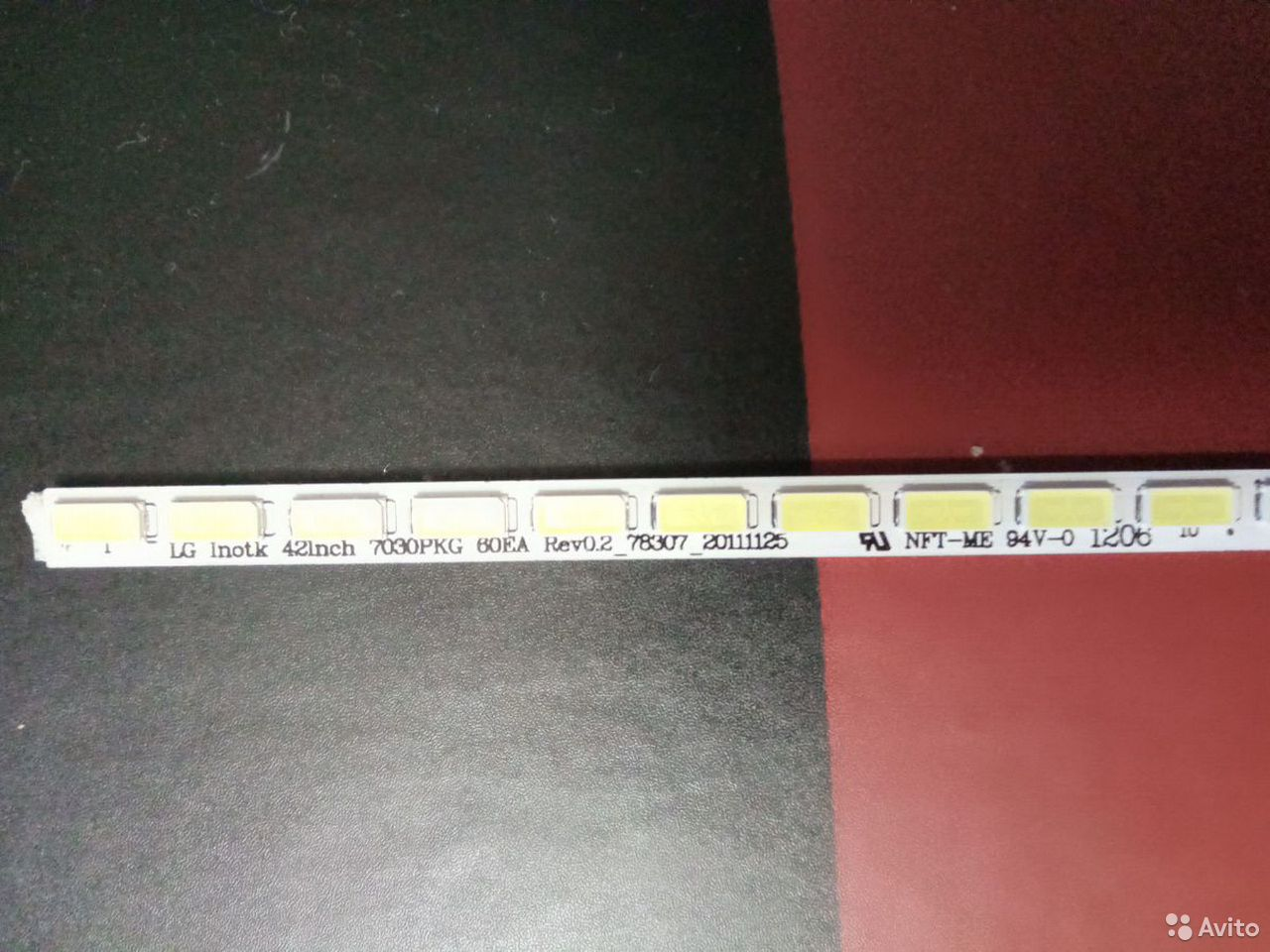 Светодиодная подсветка для телевизора LG 42LS570