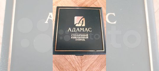 Серьги-кольца Адамас, диаметр 6 см, серебро с позо купить в Московской  области на Avito — Объявления на сайте Авито d80e2acb3eb