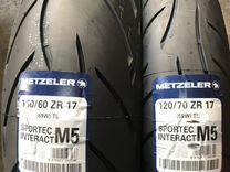 Metzeler M5 120/70/17