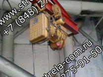 Таль электрическая канатная РФ 1т 12м тэ100-521