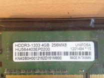 DDR3 4gb 1333