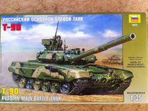 Сборная модель Т-90
