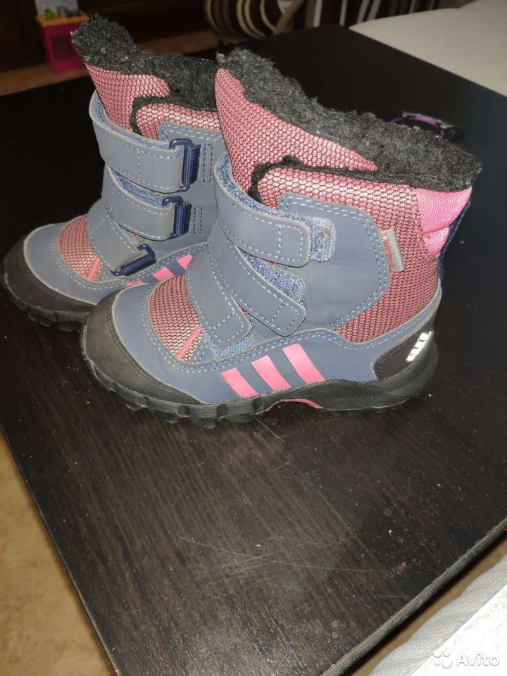 Зимние батинки Адидас  89835276004 купить 1