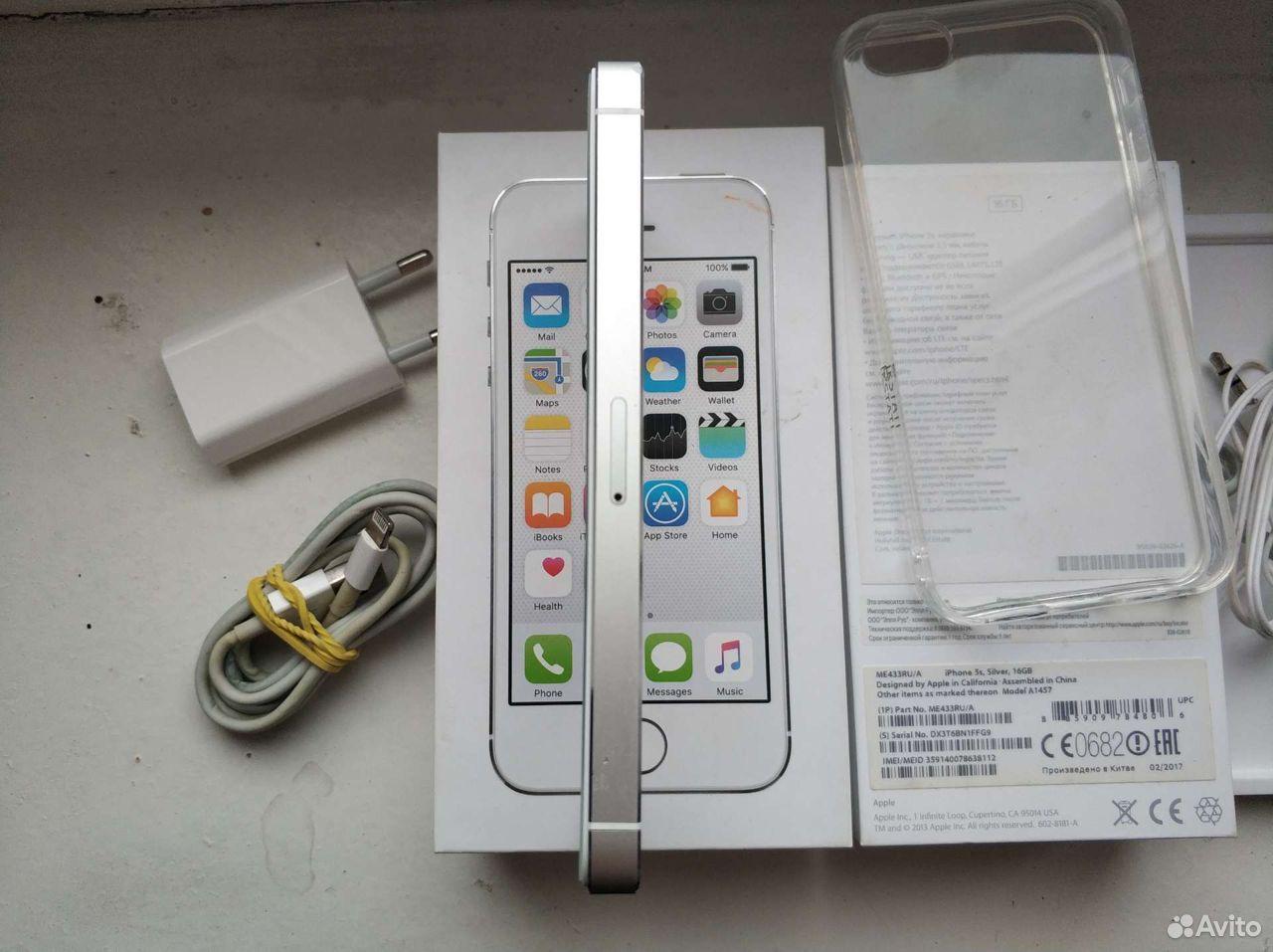 iPhone 5S TouchID Ростест  89136500170 купить 2