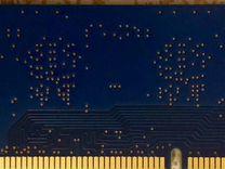 Оперативная память 2Gb — Товары для компьютера в Перми