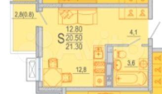 Квартира-студия, 21 м², 1/9 эт.  89184930331 купить 1