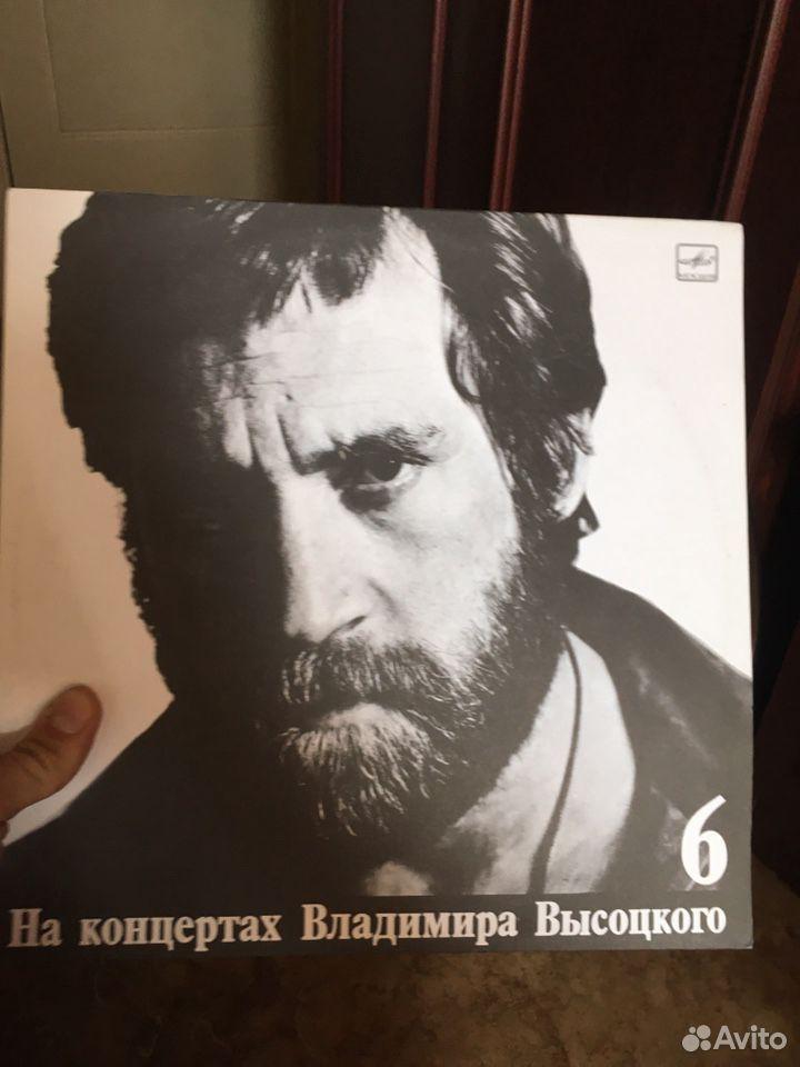 Пластинки отличное качество Владимира Высоцкого  89532612335 купить 1