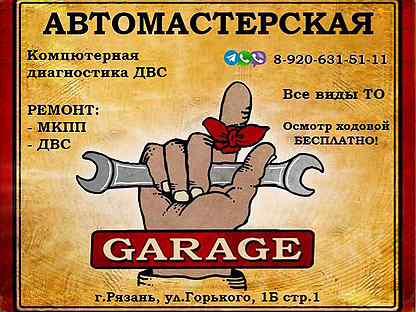 Работа для девушек в рязани свежие вакансии работа для девушек в москве с украины