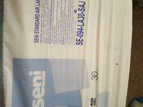 Памперсы для взрослых(3) продаю или меняю на(2)
