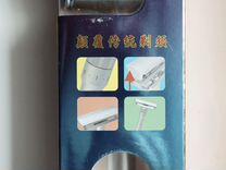 Современный Т-образный станок для бритья