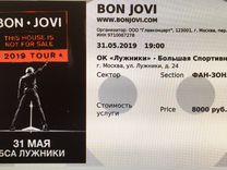 2 билета на Bon Jovi в фан-зону