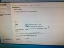 Системный блок intel core 2 duo E8400