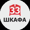 Двери-купе и Шкафы-купе на заказ в Москве и МО.
