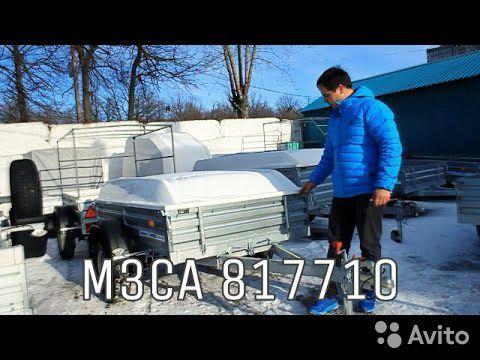 Прицеп мзса 817710.012 для сыпучих грузов 88352355258 купить 1