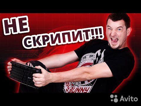 Клавиатура A4Tech Bloody B760 89780261567 купить 2